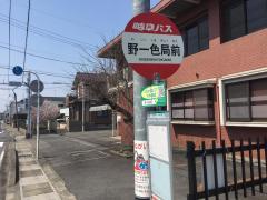 「野一色局前」バス停留所