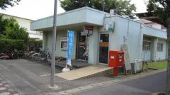 草加松原西郵便局