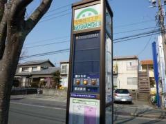 「佐鳴台三丁目」バス停留所
