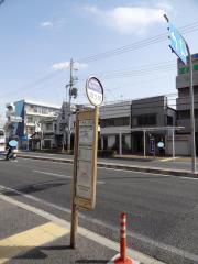 「県道上甲子園」バス停留所