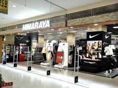 ヒマラヤ スポーツアベニュー木場店
