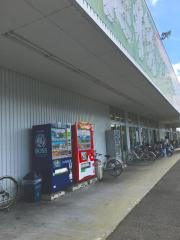 業務スーパー下手野店