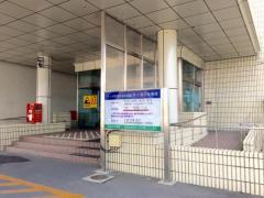 外ヶ浜町国民健康保険外ヶ浜中央病院