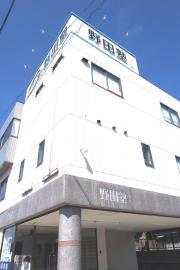 野田塾西春校