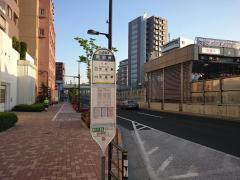 「南初台」バス停留所
