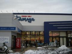 スーパーマーケットたまや大磯店