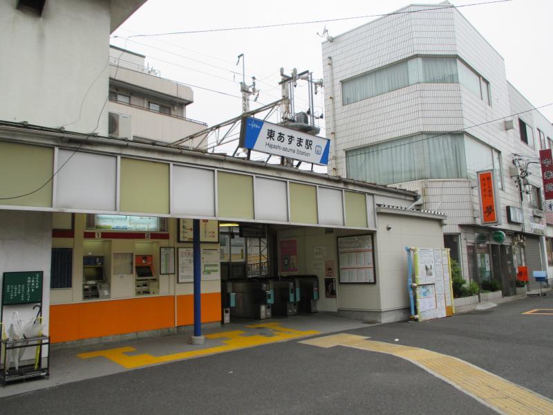 東武亀戸線東あずま駅