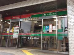 ゆうちょ銀行山形店
