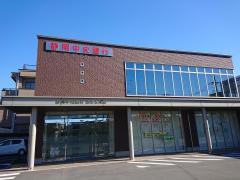 静岡中央銀行沼津北支店