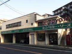トヨタレンタリース神奈川鴨居白山店