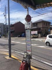 「千成通」バス停留所