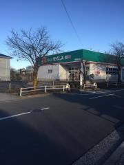 ドラッグセイムス昭島田中町店