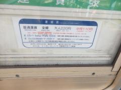 「広田神社前」バス停留所