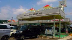 Honda Cars鹿児島西中山店