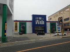 洋服の青山新広島海田店