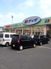 ディオ水島店