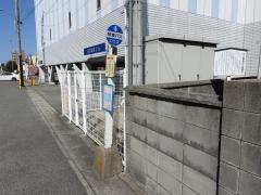 「すこやかセンター前」バス停留所