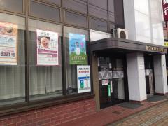 北日本銀行江刺支店