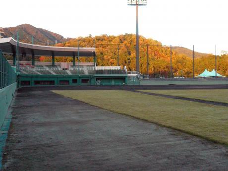 大野町運動公園