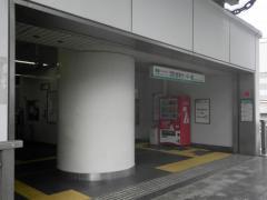 貿易センター駅