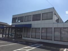 焼津信用金庫高洲支店