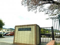 膳所小学校