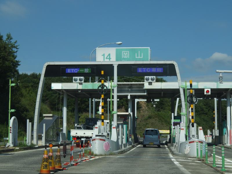 山陽自動車道 岡山IC(岡山市北...