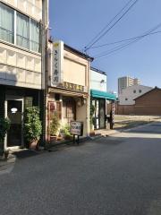 きらく寿司 牛巻店