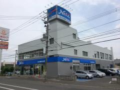 ネッツトヨタ道都北26条店