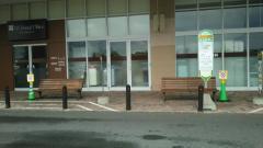 「イオン市野ショッピングセンター」バス停留所