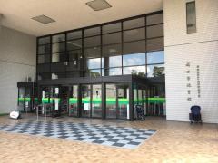 成田市中台運動公園体育館