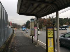 「御成台車庫」バス停留所