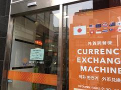 西日本シティ銀行大名支店