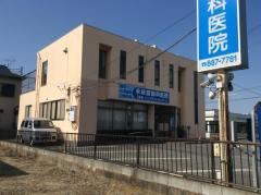 永林堂歯科医院