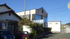 礪波歯科医院