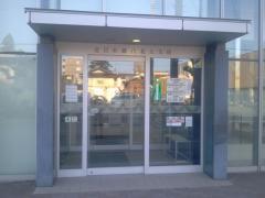 北日本銀行北上支店