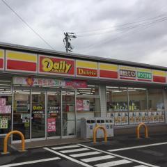 デイリ-ヤマザキ小牧三ツ渕店