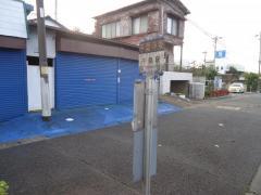 「千葉寺東」バス停留所