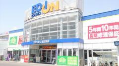 エディオン五日市店
