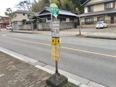 「県庁西」バス停留所