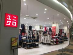 ユニクロイオン熱田ショッピングセンター店