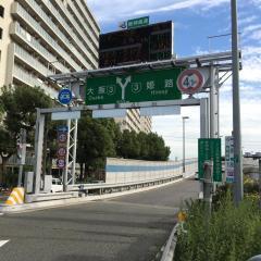 生田川出入口(IC)