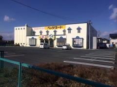 ペッツマート浜松浜北店