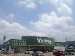 V・drug御嵩店