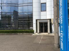 東京海上日動火災保険株式会社 敦賀支社