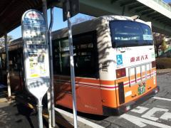 「若葉駅」バス停留所