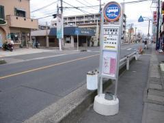 「吉川車庫」バス停留所