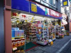 ミヤモト薬局大山東町店