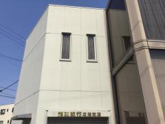 第三銀行広路支店