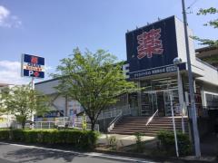 クリエイトエス・ディー青葉桜台店